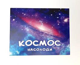 Праздничные открытки