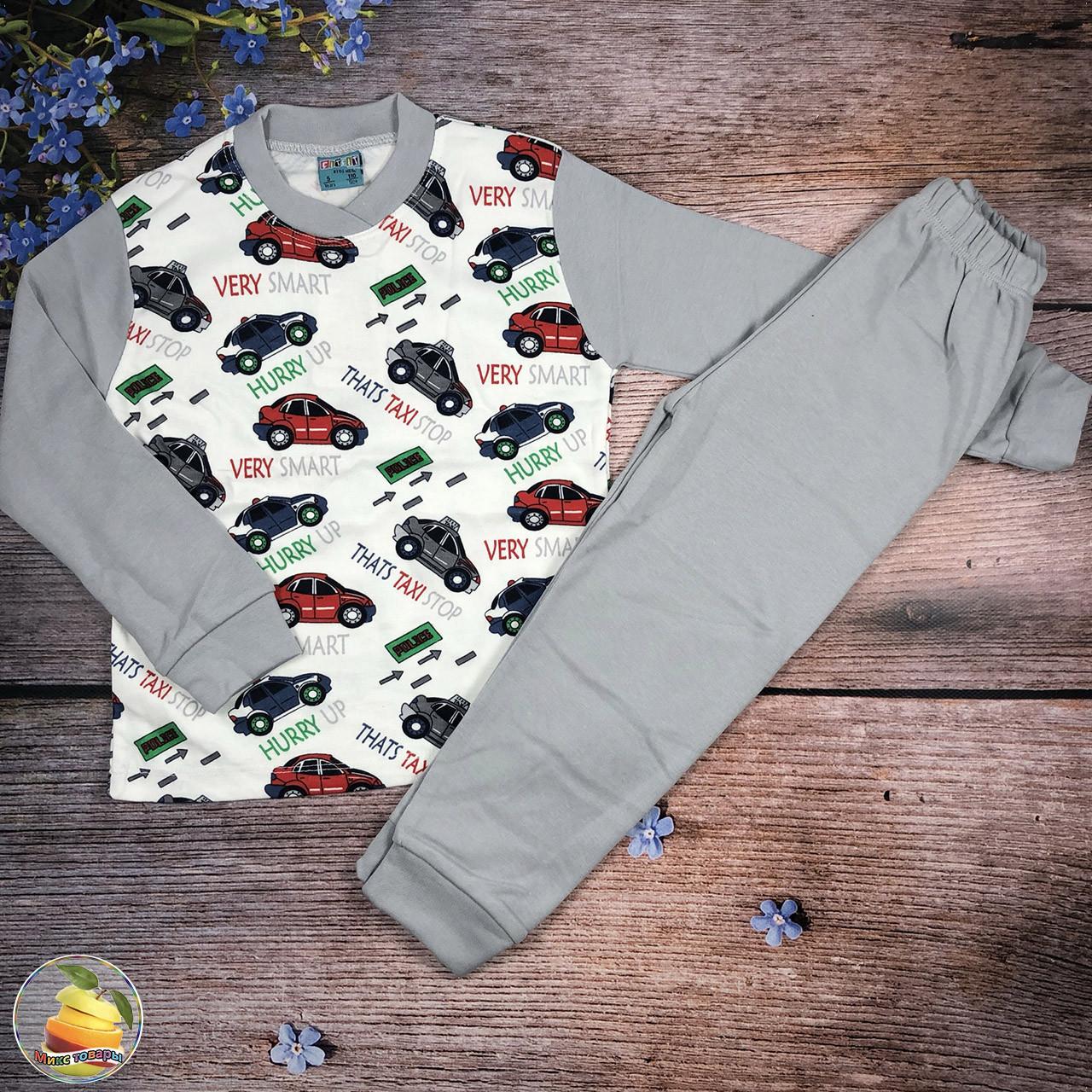Сіра піжамка з машинами для хлопчика Розміри: 5,6,7,8 років (21110)