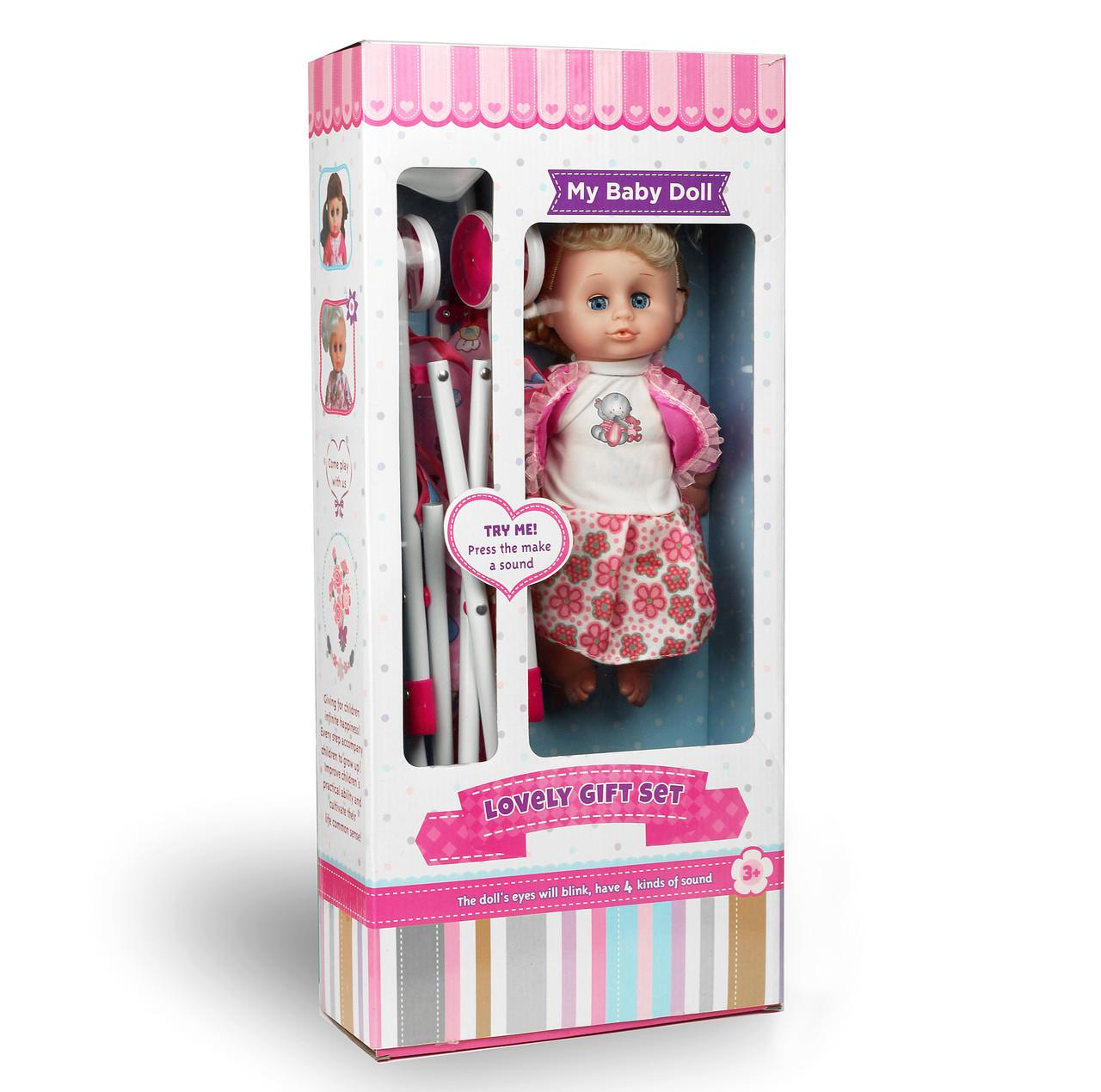 Кукла с коляской, размер 35 см