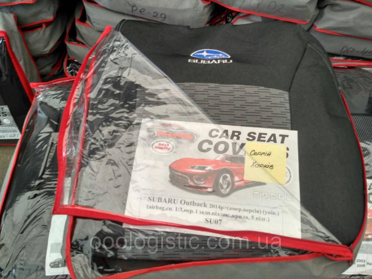 Авточохли на Subaru Outback 2014> ( американська версія) універсал