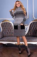 Вязанное платье меланж с черными карманами на девушку, фото 1