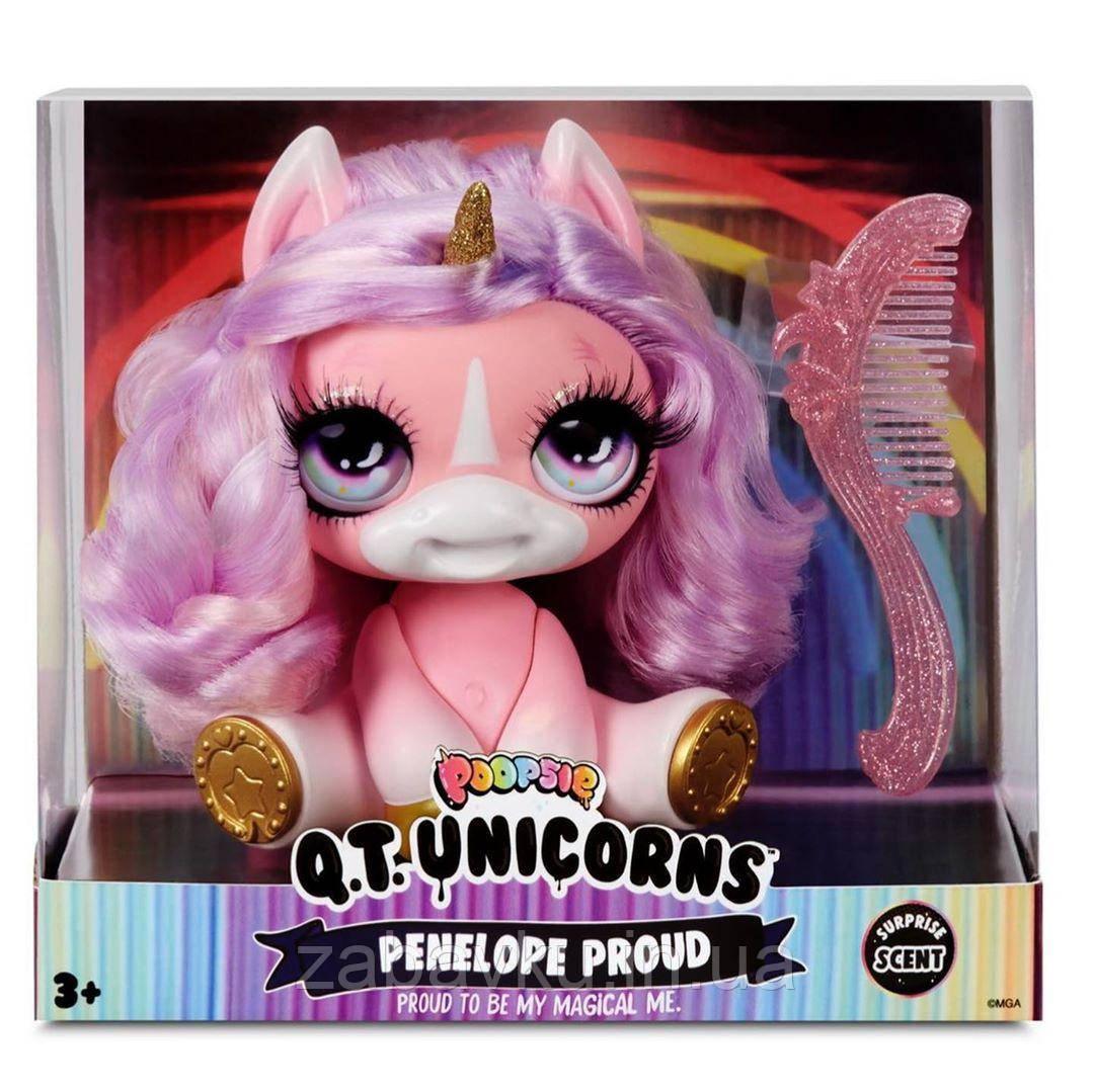 Кукла ароматный единорог Пупси Пенелопа Прауд  Poopsie Q T Unicorns Penelope Proud MGA Poopsie Surprise