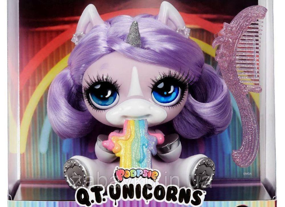 Кукла ароматный единорог Пупси Фифи Фразлд  Poopsie Q T Unicorns  Fifi Fraxxled MGA Surprise