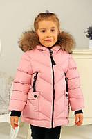 Стильная зимня куртка пуховик Лола для девочки 3-6 лет с капюшоном пудра