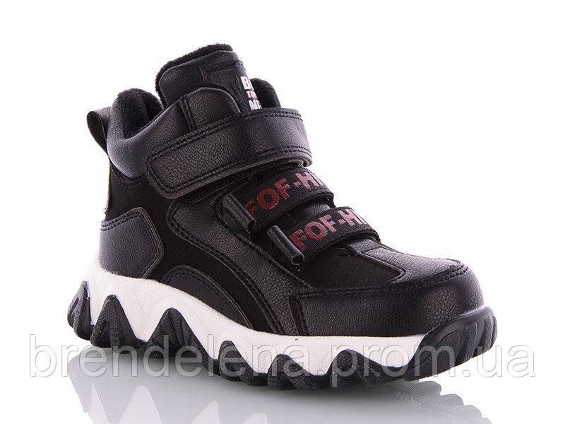 Детские ботинки для мальчика р30 (код 2286-00)