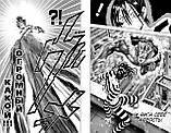 "Манга ""One-Punch Man. Кн.3"", фото 2"