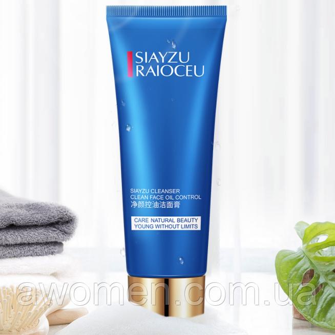 Уцінка! Пінка для вмивання Siayzu Raioceu Clean Face Oil Control 100 g (Пом'ята коробка)