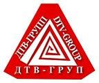 ООО «ДТВ-ГРУПП»