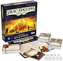 Настольная игра Ужас Аркхэма. Карточная игра: Путь в Каркозу (дополнение), фото 2