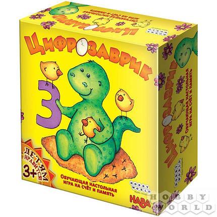 Настольная игра Цифрозаврик, фото 2