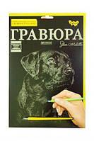 "Гравюра ""Silver Metallic: Собака"" (А4) Р-А4-02-03с"
