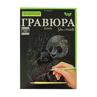 """Гравюра """"Silver Metallic: Панда"""" (А4) ГР-А4-02-16с"""