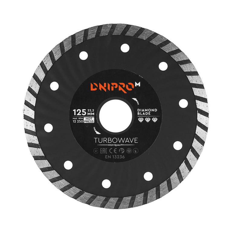 Алмазный диск Dnipro-M Turbowave 125 22,2 мм