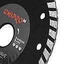 Алмазный диск Dnipro-M Turbowave 125 22,2 мм, фото 4