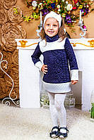 Трикотажное платье-туника для девочек от 4 до 12 лет , фото 1