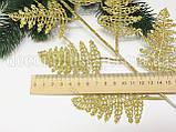 Веточка папоротника -глиттер , золото, фото 2