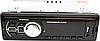 Автомагнитола Pioneer 5209 ISO - MP3 Player, FM, USB, microSD, AUX