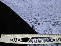 Ткань мраморный велюр на теплом трикотаже серый с сиреневым оттенком, фото 1