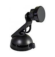 Магнитный автомобильный держатель (холдер, штатив) YQ-CT028 Black