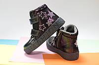 Демисезонные детские ботинки WEESTEP | 27