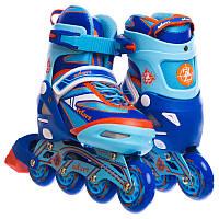 Роликовые коньки раздвижные CANDY синие Z-5104, фото 1