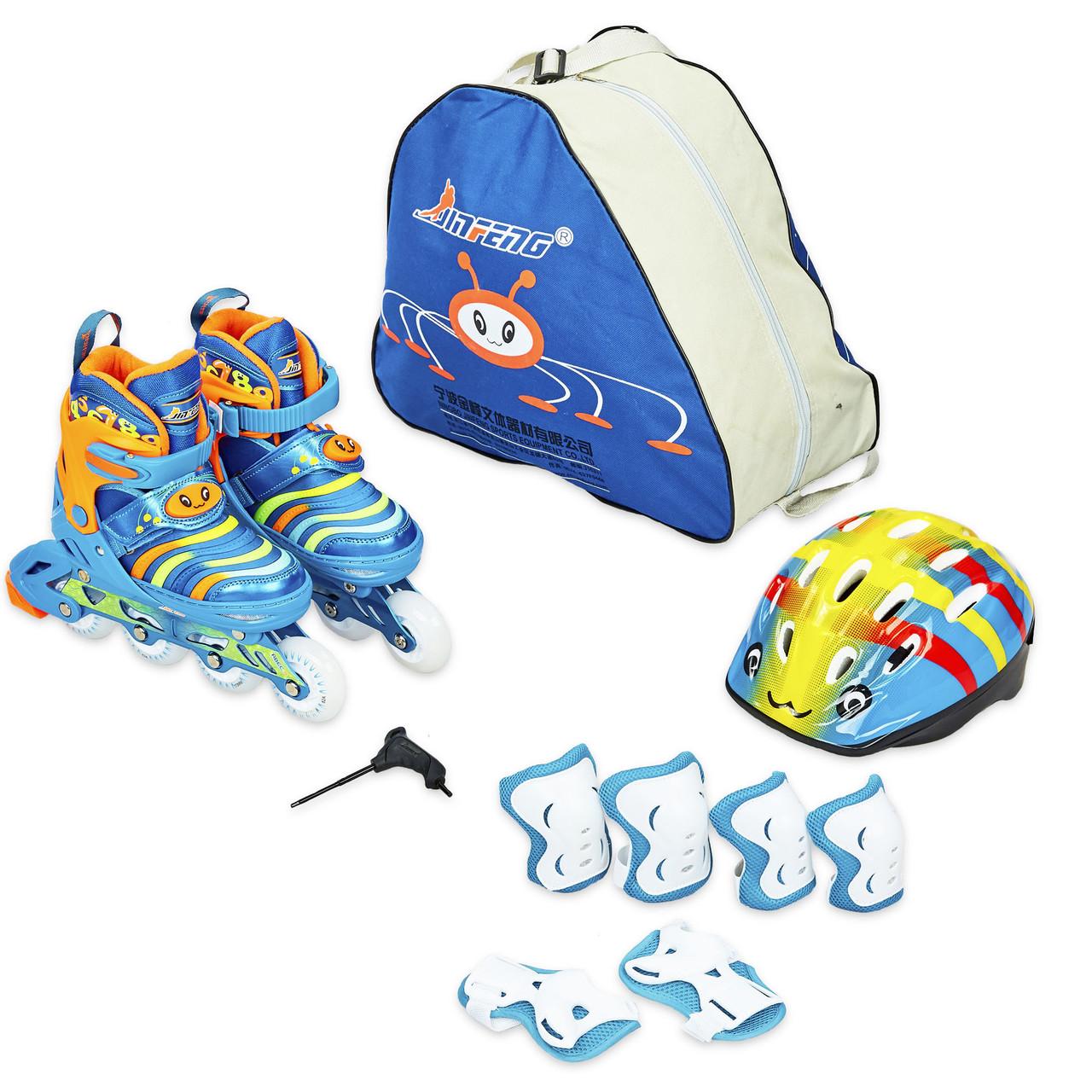 Набор роликовые коньки со шлемом и защитой JINGFENG 172-BL