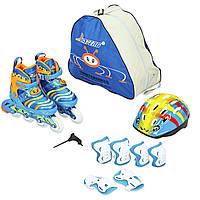 Набор роликовые коньки со шлемом и защитой JINGFENG 172-BL, фото 1