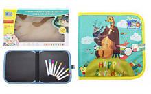 """Книжка-килимок для малювання водними крейдою """"Ведмідь"""" RE 333-63-66-69-70"""