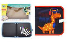 """Книжка-коврик для рисования водными мелками """"Динозаврик"""" RE333-63-66-69-70"""