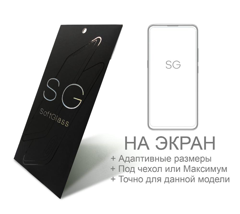 Пленка Alcatel one Touch Idol XPlus SoftGlass Экран