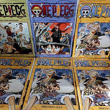 One Piece (Azbooka)