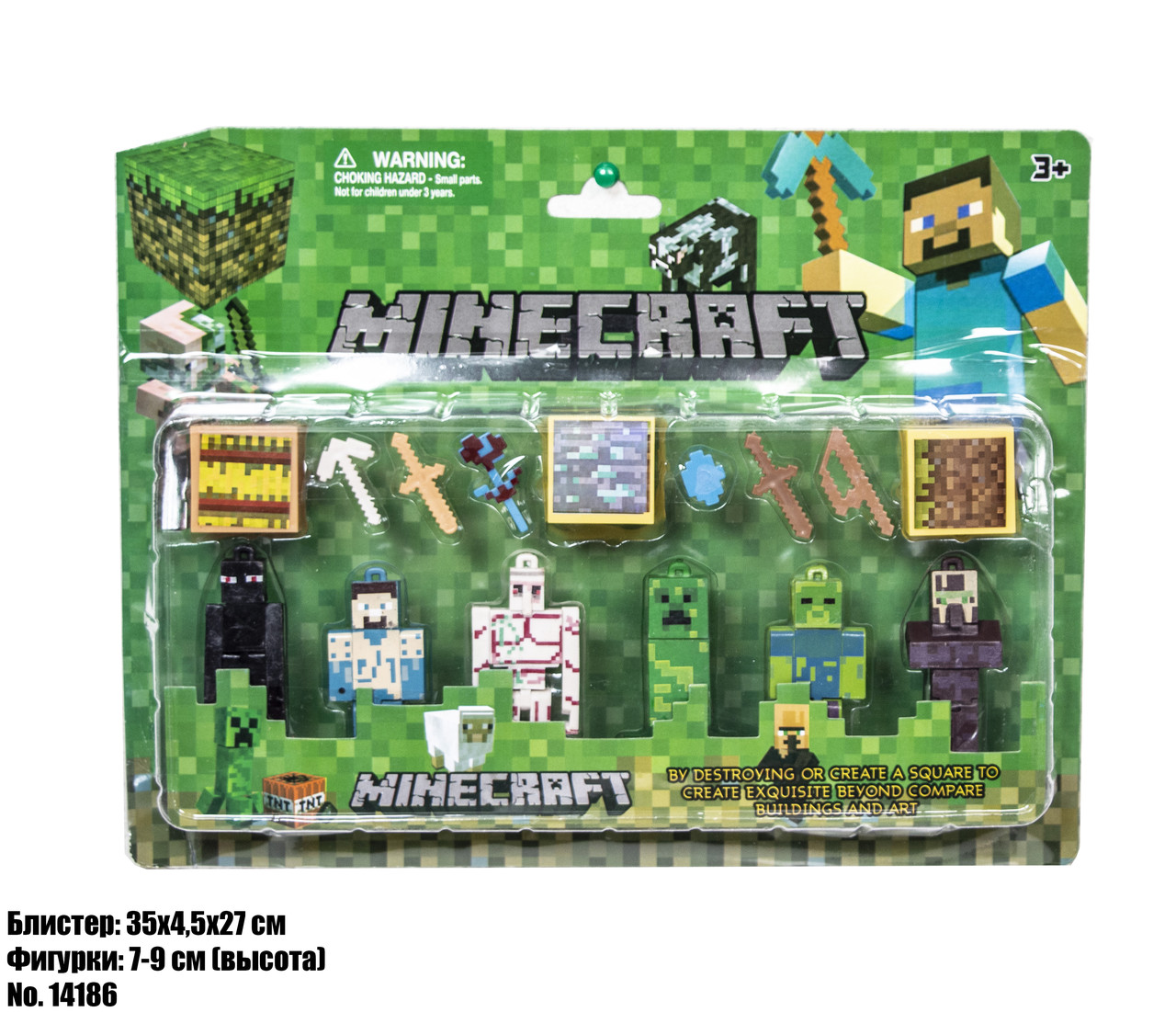Фигурки Minecraft блистер 14186