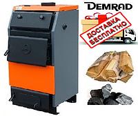 Котел твердотопливный Demrad Beaver 34 кВт