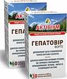 Активиум® Гепатовир® Форте 60  таблеток, фото 5