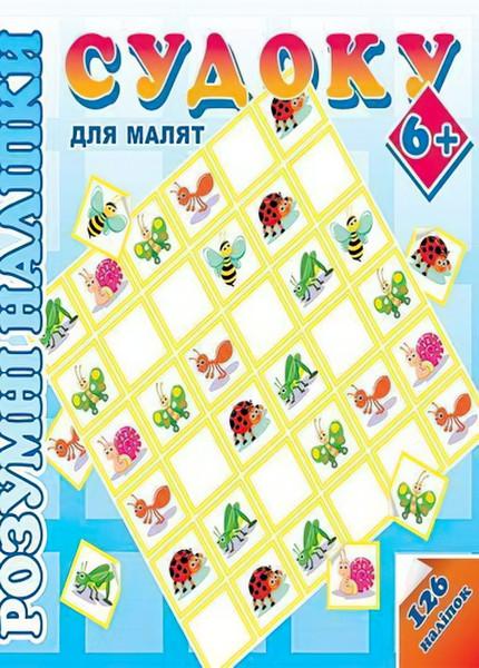 Умные наклейки АССА Судоку для малышей 6+