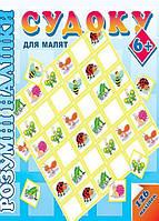 Умные наклейки АССА Судоку для малышей 6+, фото 1