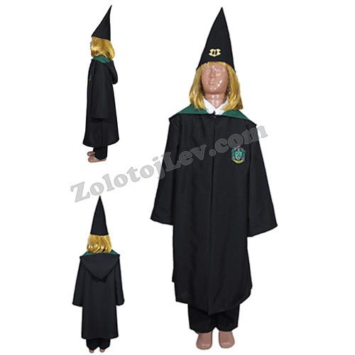 Детский костюм Слизерин