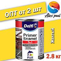 Delfi Грунт-эмаль по ржавчине 3 в 1 Желтый 2.8 кг