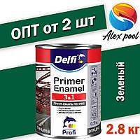 Delfi Грунт-эмаль по ржавчине 3 в 1 Зеленый 2.8 кг