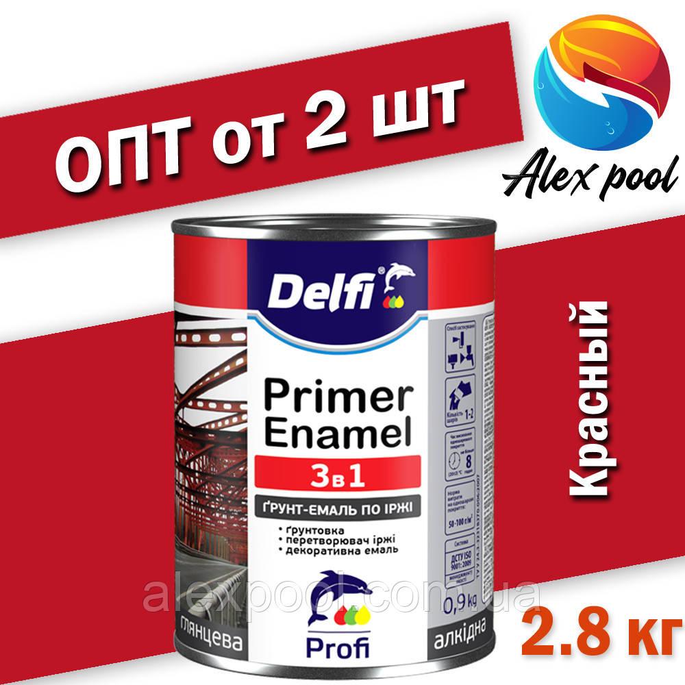 Delfi Грунт-емаль по іржі 3 в 1 Червоний 2.8 кг