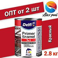 Delfi Грунт-эмаль по ржавчине 3 в 1 Красный 2.8 кг