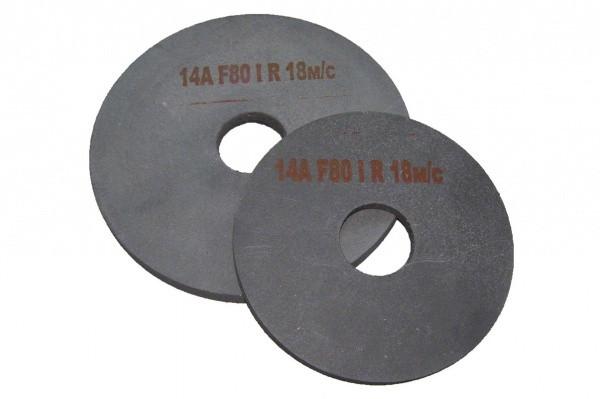 Круг шлифовальный вулканитовый ПП 100х20х20 14А F80