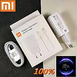Быстрое зарядное Xiaomi QC4.0 27W Flash charge Turbo Mode MDY-10-EL для Mi9 Mi 10 Redmi 8 9 Pro c USB Кабелем, фото 7
