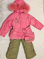 Комбинезон+куртка ЗИМА. Для девочек. Размер  2-3 года, регулируется.