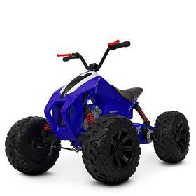 Детский квадроцикл Bambi M 4457EL-4 синий