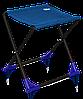 Складной стул для отдыха,рыбалки ПС+