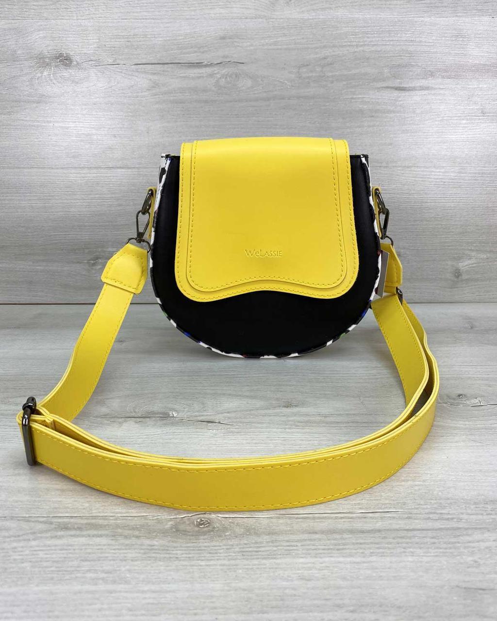 Сумка «Megan» желтая с черным