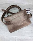 Женская сумка на пояс клатч «Арья» золотого цвета, фото 2