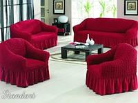 В продаже чехлы для дивана и кресла!!!
