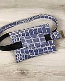Женская сумка на пояс голубой крокодил, фото 2